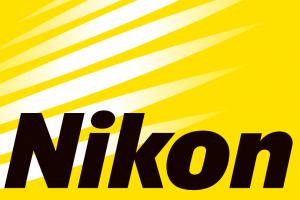 Los mejores prismáticos Nikon
